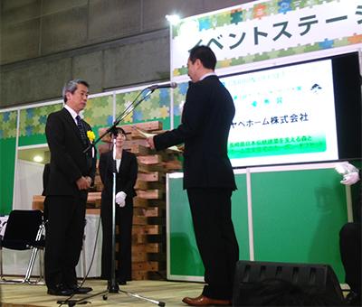「第4回カーボン・オフセット大賞」優秀賞を受賞